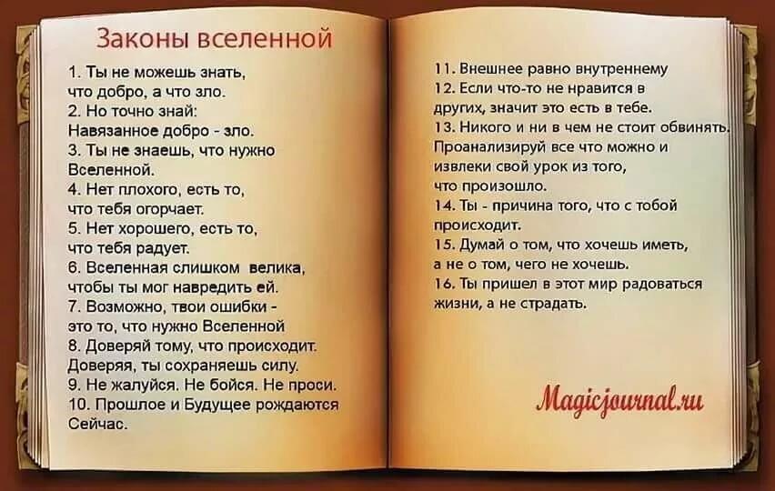 Когда гостила у друга на урале, каждый день удивлялась их речи. некоторые слова меня веселили - москвичи их точно не поймут (например, вы знаете, что такое вехотка?)