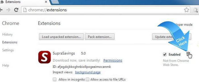 Помощь для при удалении hacktool:msil/autokms from windows 10 | удалить trojan