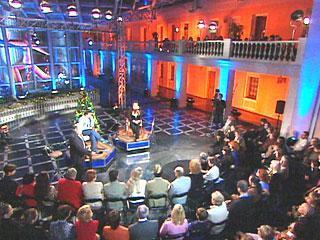 Культурная революция (телепередача) — википедия. что такое культурная революция (телепередача)