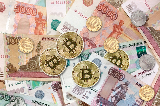 Криптовалюта bitcoin (btc) — прогноз на 2019 год, обзор и история создания