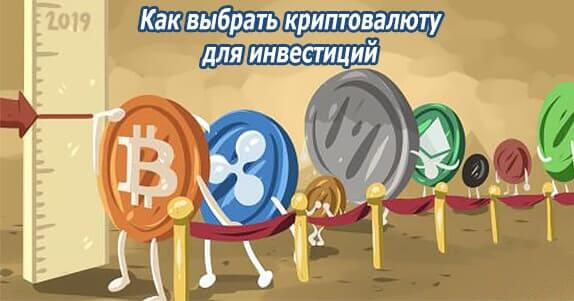 Криптовалюта что это и как заработать на ней