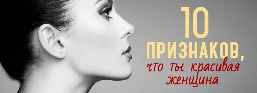 Женщина с шармом: секреты привлекательности