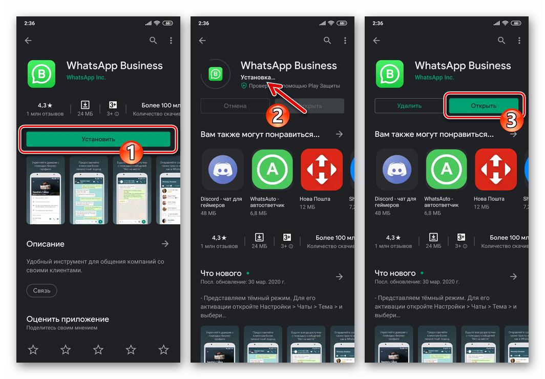 Как вести бизнес в whatsapp: подробное руководство | дизайн, лого и бизнес | блог турболого