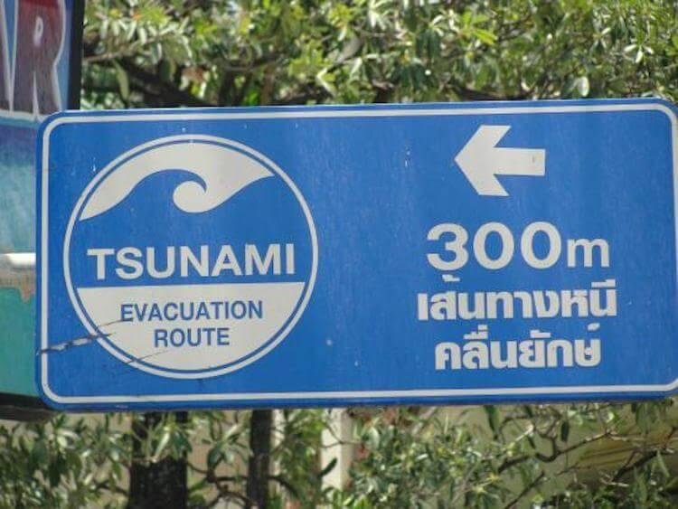 Опасность цунами