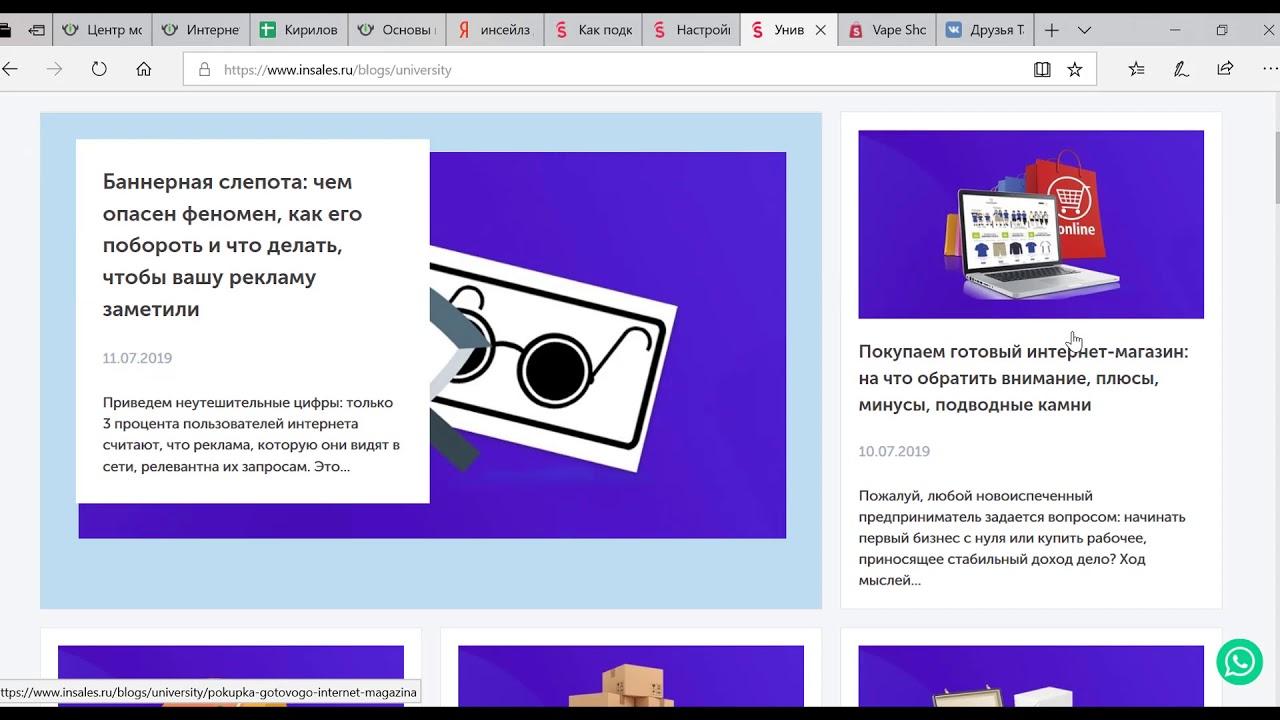 Что позволяет делать скринкаст. скринкаст что это такое и как их создавать самому. почему не стоит рассматривать альтернативные варианты