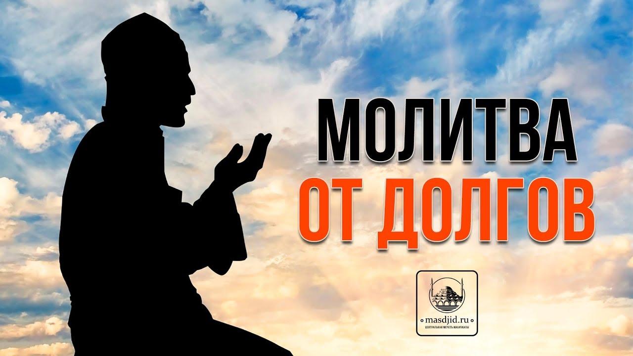 Витр намаз. как делать молитву витр и дуа кунут