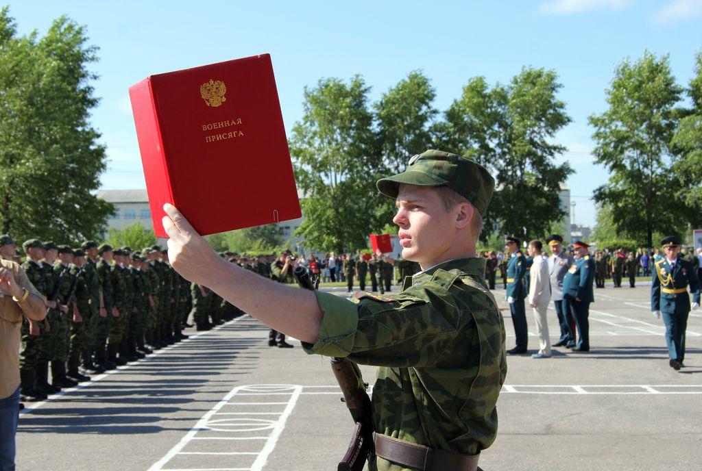 Военная присяга приведение порядок текст   войсковые части россии