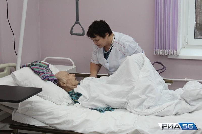 Хосписы москвы для онкологических больных