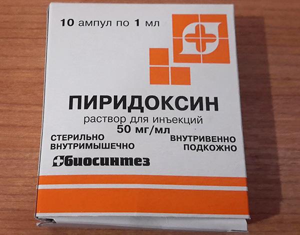 Пиридоксина гидрохлорид – полезная форма витамина в6
