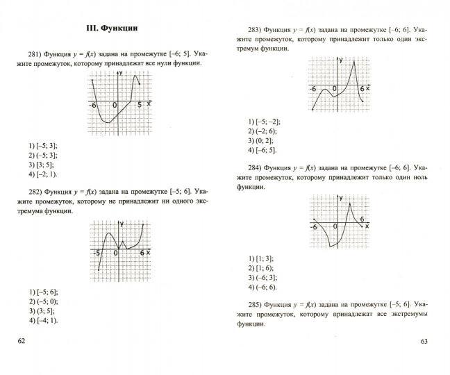 Урок 5: системы уравнений - 100urokov.ru