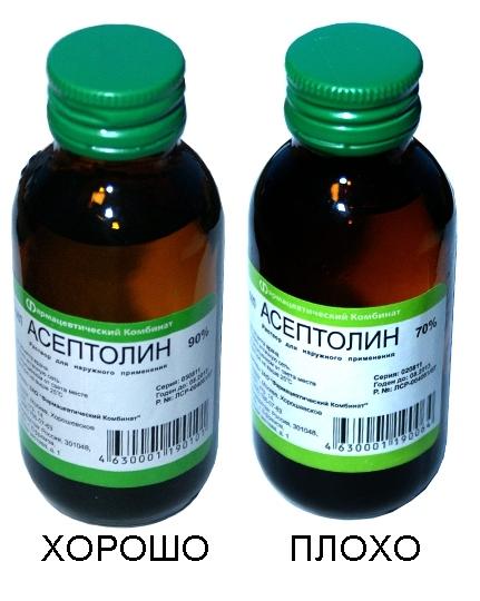 Почему нельзя пить асептолин: последствия приема - медицина - здорово!