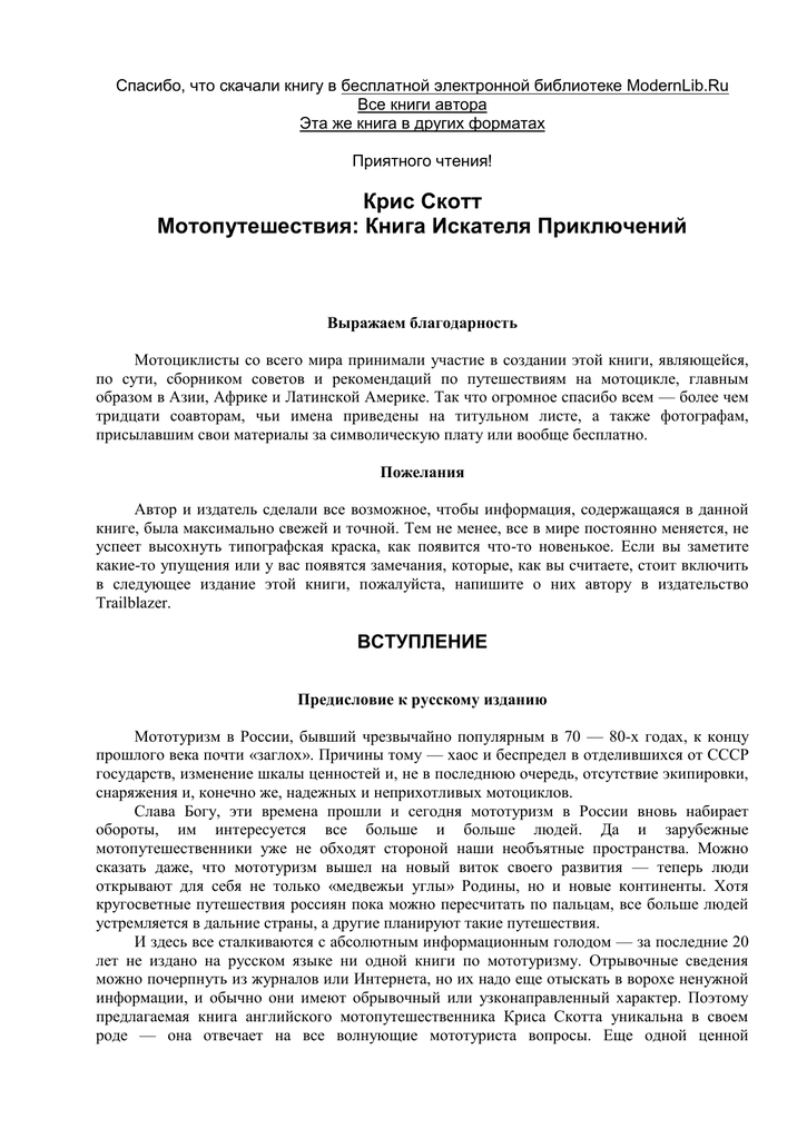 Монтажка - госстандарт