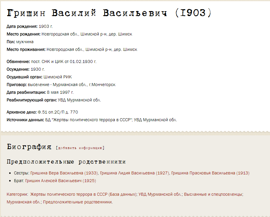 №1: колхоз (kolxoz.net)- игра с выводом денег (узнай правду) | в 2020г.
