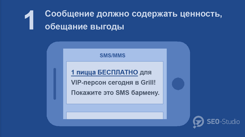 Что такое я-сообщения и как их использовать | pravdaonline.ru