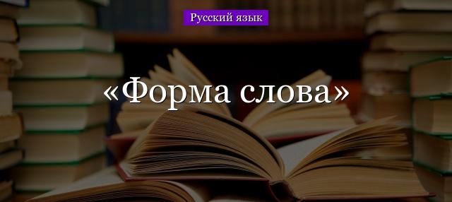 Повествование — что это такое (примеры тестов) | ktonanovenkogo.ru
