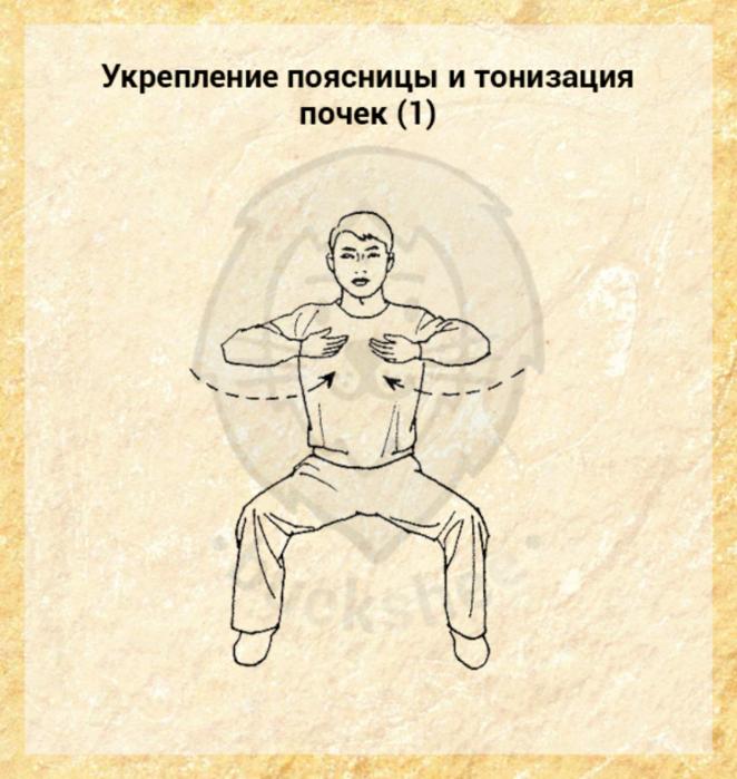 Цигун: упражнения для начинающих