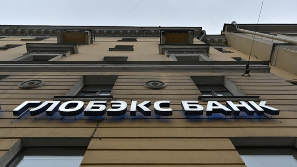 Коммерческий банк 2020
