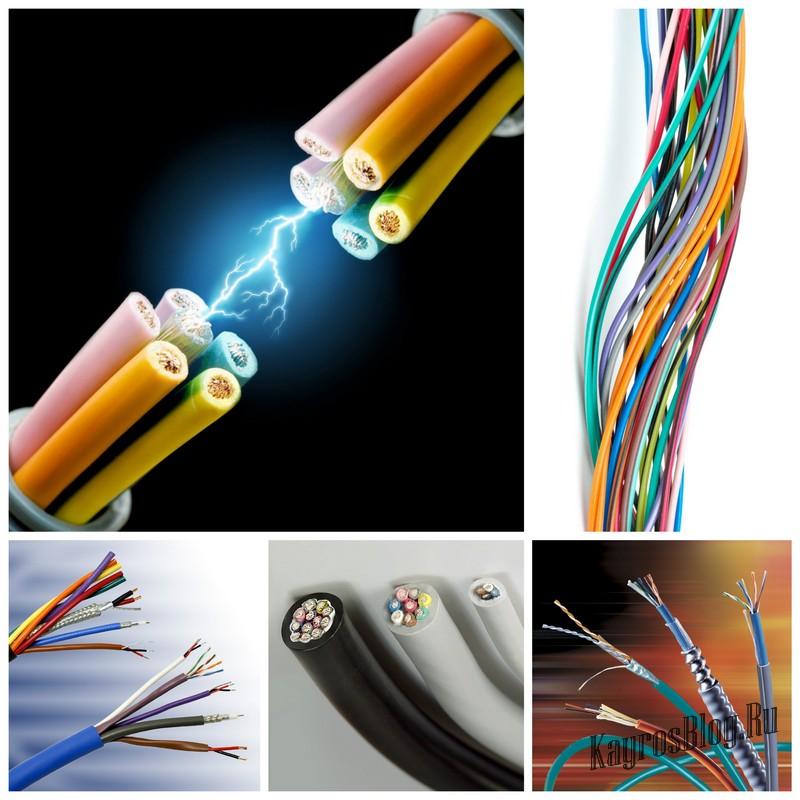 Виды электрических кабелей и проводов