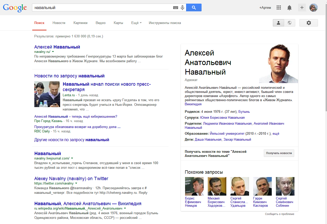 Алексей навальный — что происходит и что делать