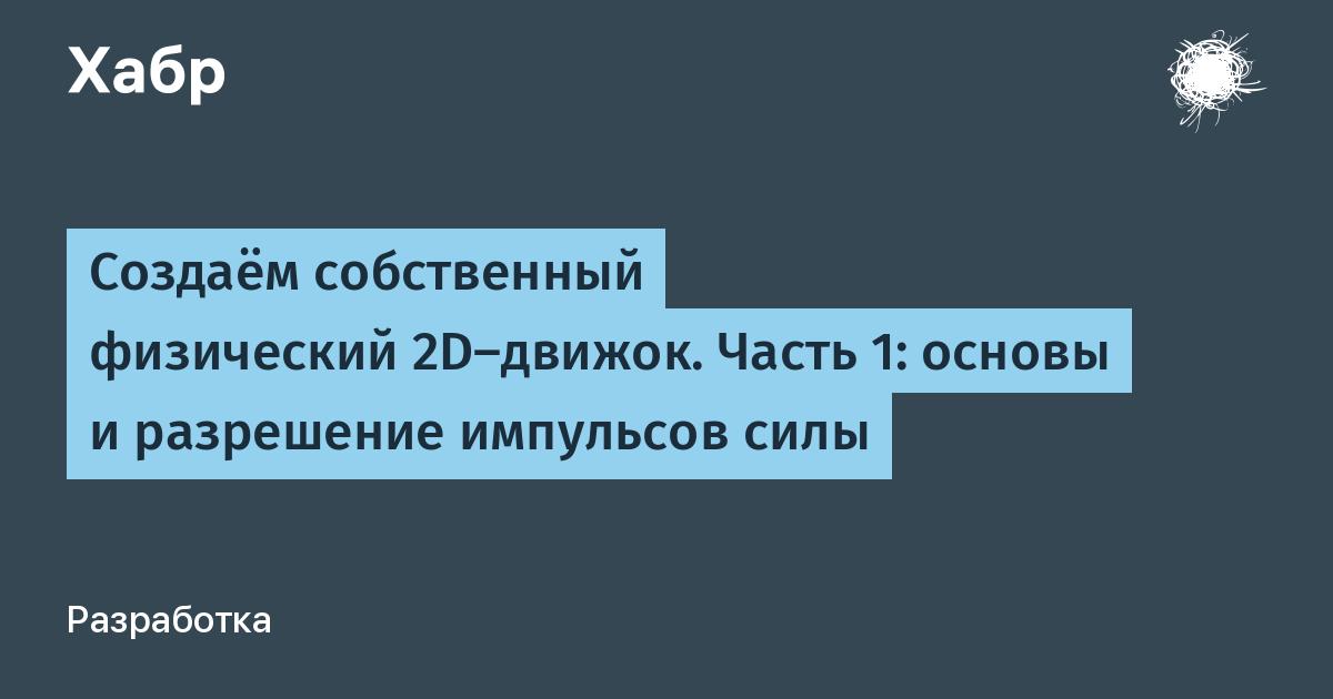 Физические величины и единицы их измерения / блог :: бингоскул