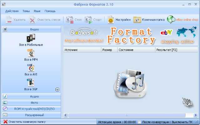 10 лучших онлайн-конвертеров файлов