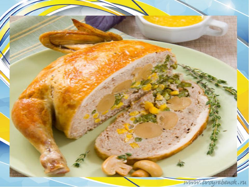 Галантин — это что за блюдо? пошаговое приготовление галантина из курицы
