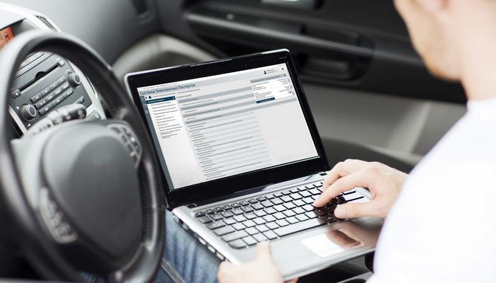 Как получить электронный птс на машину и не простоять в очереди неделю