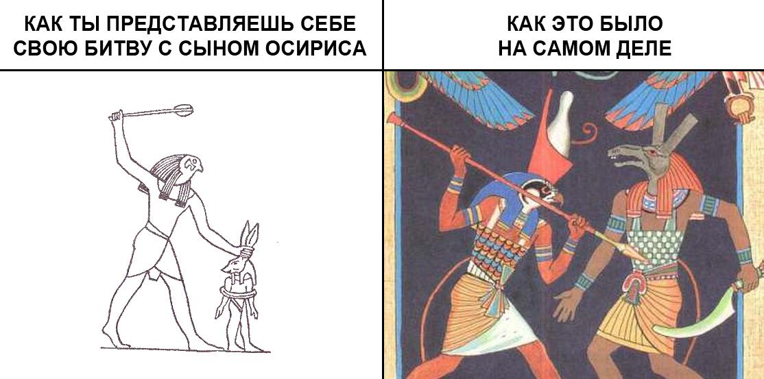 Сет (мифология)