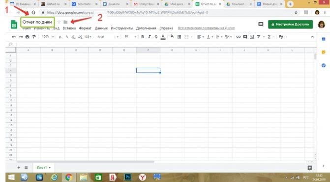 25.07.2015 таблица – удобный вид представления информации. таблица это строки и столбцы. что такое таблица? что такое таблица? примеры таблиц: таблица. - презентация