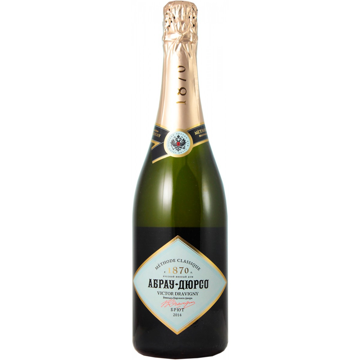 Шампанское брют. что это значит, сухое или сладкое, игристое вино. производители, состав, калорийность, какое лучше купить