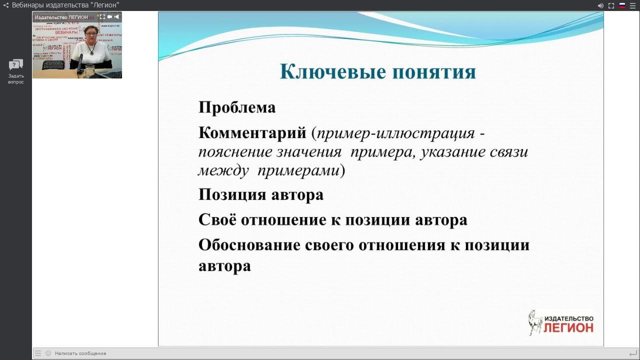 Как написать сочинение егэ по русскому языку? / блог :: бингоскул