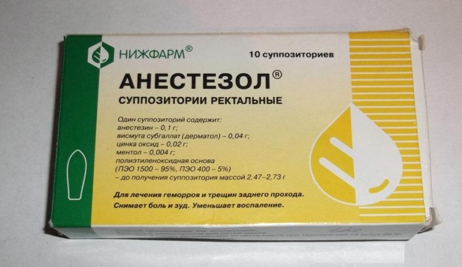 Анестезин – инструкция по применению, аналоги, формы выпуска