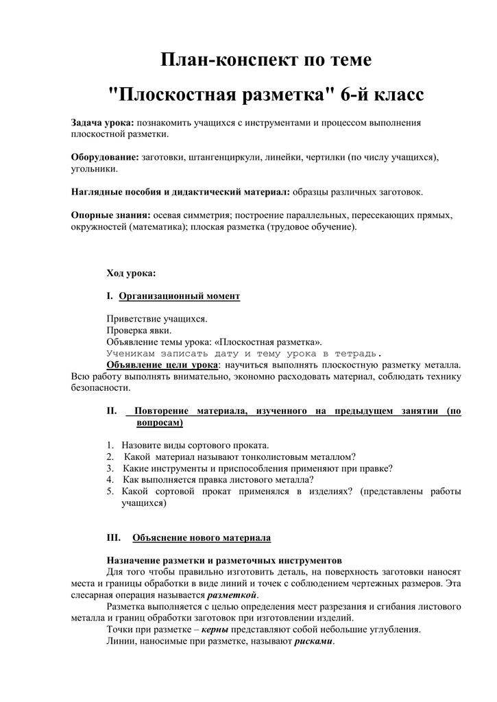 Дорожная разметка с пояснениями и обозначениями ✔ разметка 2020