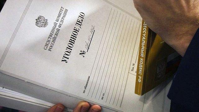 Электронная подпись для фис фрдо
