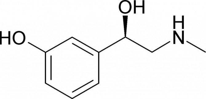 Фенилэфрина гидрохлорид (phenylephrinum hydrochloridum)