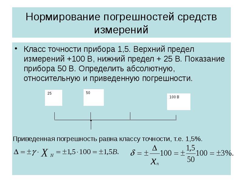 Гост 8026-92 линейки поверочные. технические условия