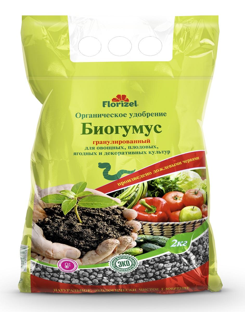 Биогумус (21 фото): что это такое и как его использовать? жидкий и сухой для рассады. состав удобрения, инструкция по применению на огороде и в саду, отзывы