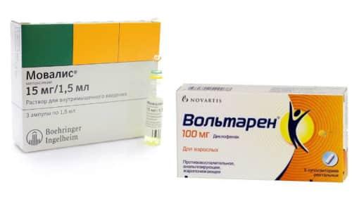 Стероидные противовоспалительные препараты список - все о простуде и лор-заболеваниях