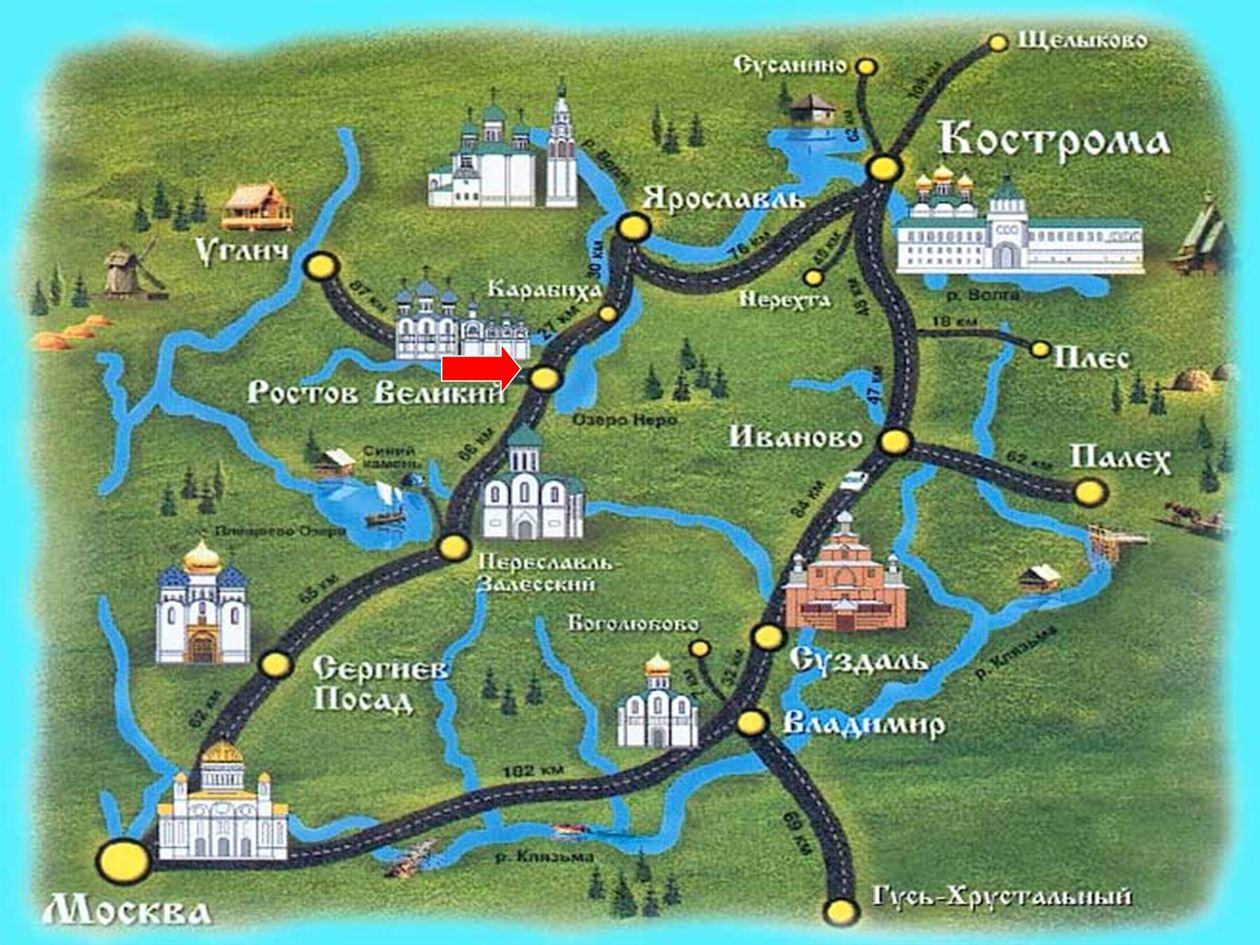 Города золотого кольца россии — список, история, что посмотреть