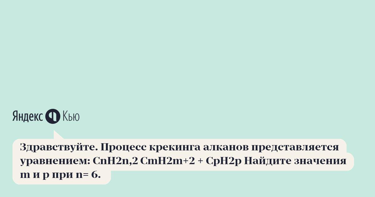 Каталитическй крекинг   petrodigest.ru - petrodigest.ru