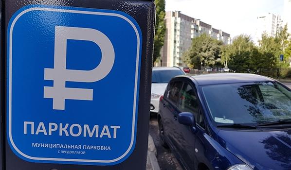 Как правильно парковаться. инструкции