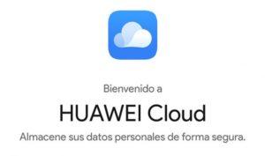 Агрегация частот на huawei и honor: что это такое и как увеличивает скорость передачи данных