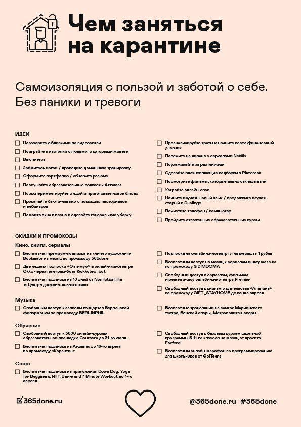 Как правильно собрать чум: инструкция  •  arzamas