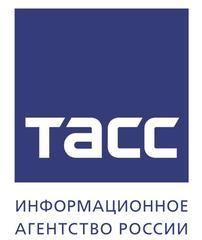 История информационного агентства россии тасс. досье -  биографии и справки - тасс