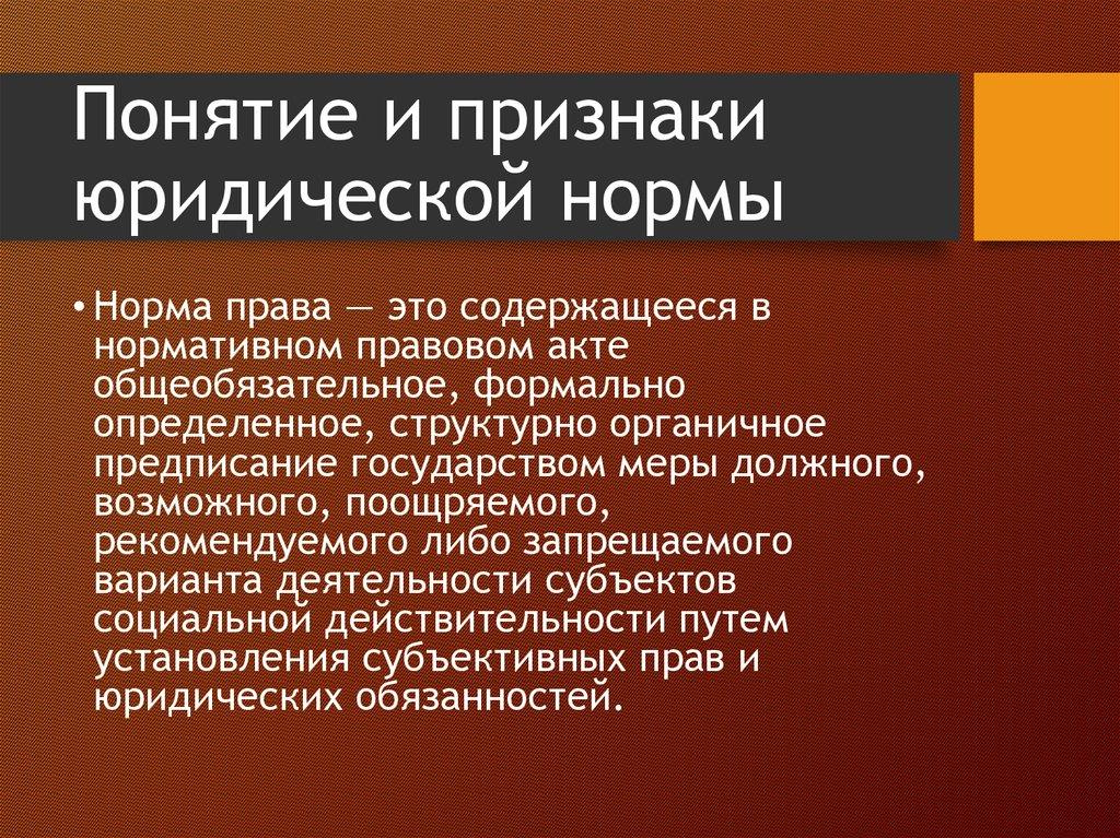 Что такое кодификация - определение, особенности, виды и интересные факты :: syl.ru