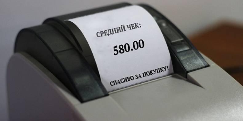 Средний чек – что это в торговле понятие среднего чека в продажах: как рассчитать сумму в магазине, формула