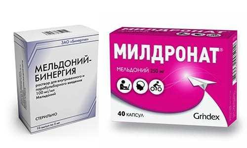 Лекарственный препарат мельдоний. досье -  биографии и справки - тасс