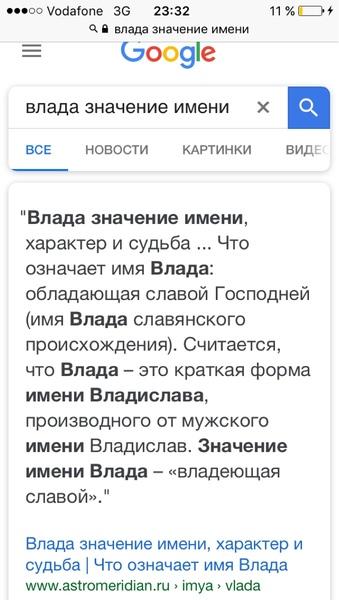 Имя иман: происхождение, значение, характер и судьба - nameorigin.ru