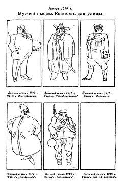 Карикатуры | fresher - лучшее из рунета за день