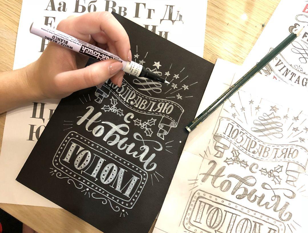 Материалы и инструменты для каллиграфии: какие инструменты и материалы входят в китайский и другие каллиграфические наборы? как ими пользоваться?
